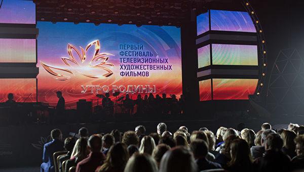 Сериал «Звоните ДиКаприо» получил гран-при фестиваля «Утро Родины» на Сахалине