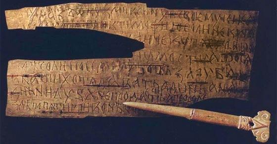 Новгородские берестяные грамоты - письма, пришедшие через 600 лет