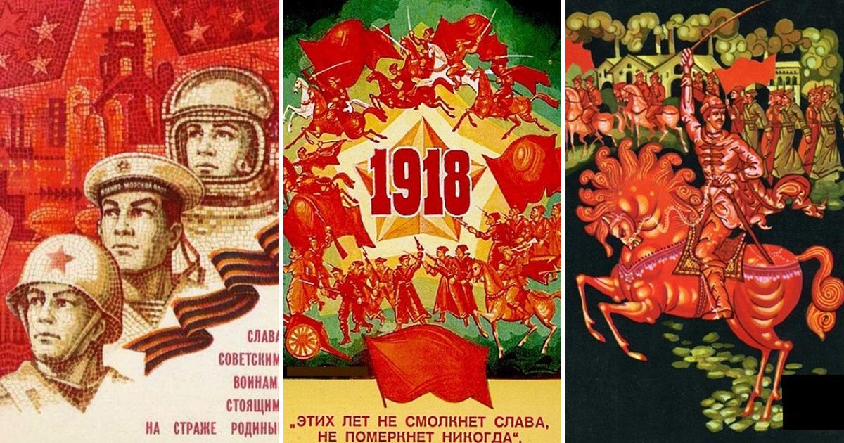Патриотические открытки 125
