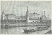 33 ������� � ����� � ������, ��������� � 1872 ����