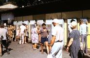 Вперёд в прошлое: атмосферные фотографии Манфреда Шаммера, сделанные в Сочи в 1974 году