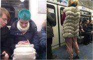 Люди в московском метро: 20 забавных, милых и неожиданных фотографий из столичной подземки