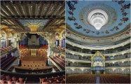 12 фотографий ошеломительных интерьеров оперных театров