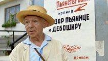 Удивительная судьба Георгия Светлани – советского актёра, который в детстве был товарищем цесаревица Алексея