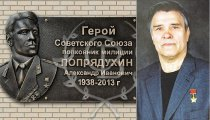 Засекреченный подвиг: как обычный старлей стал Героем Советского Союза