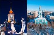 Екатеринбург с высоты птичьего полёта: 25 головокружительных фотографий