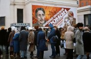 Назад в СССР: колоритные фотографии, сделанные неизвестным фотографом в 1980-х годах