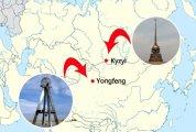 Географический центр Азии: многолетний спор России и Китая