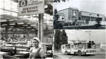 Советская Украина: 15 редких фотографий разных лет из Херсона ( часть 2)