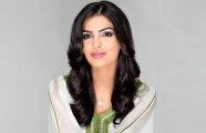 Амира ат-Тавиль - принцесса, разрушающая стереотипы о женщинах в Саудовской Аравии