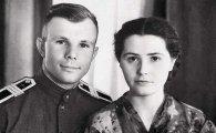 Юрий и Валентина Гагарины: всегда вместе и на земле, и в космосе,