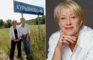 Как Елена Миронова превратилась в Хелен Миррен: русские корни голливудской звезды