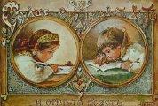 Сплошное очарование: старинные открытки Елизаветы Бём