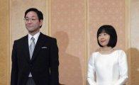 Как японская принцесса Нори ради любви отказалась от короны и императорских привилегий