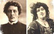 «Влекущая колдунья»: кем была женщина, вдохновившая Александра Блока на создание стихотворного цикла «Кармен»