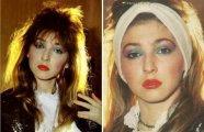 Легенды 1980-х: Из-за чего одна из самых ярких звезд эстрады Катя Семенова бросила сцену