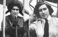 Короткая и шальная жизнь княгини-чекистки Шаховской: Почему имя одной из первых военных летчиц сегодня не в чести