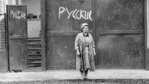 Агония Советского Союза: когда и как в бывших советских республиках проходили русские погромы