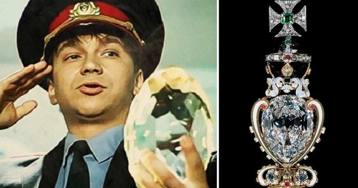 Самый крупный найденный алмаз
